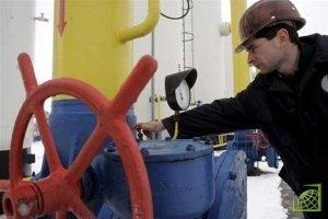 Украина надеется закупать меньше газа в России из-за экономического кризиса, который привел к сокращению роста спроса на топливо.