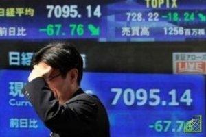 Сводный индекс региона MSCI Asia Pacific опустился с начала торгов менее чем на 0,1% - до 128,24 пункта.