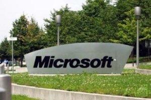 В рамках данного проекта Microsoft получит от штата 20 млн долларов налоговых льгот.