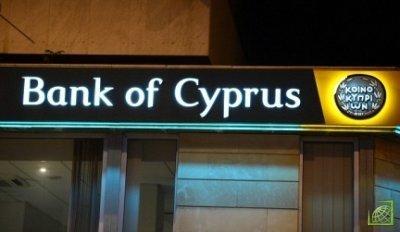 Общая сумма выданных кредитов равнялась 28,3 млрд. евро при доле невозвратных в 36%.
