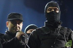 Ранее СК РФ уже вынес ему обвинение в совершении ряда преступлений.