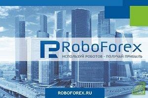 Вебинары RoboForex — надежный помощник для эффективной торговли на Форекс