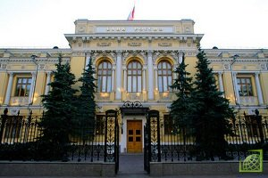 Фото: whatismoney.ru