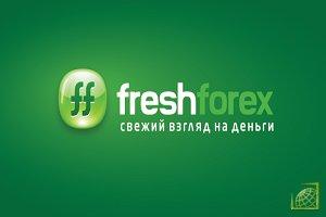 Фото: www.gorodkiev.com.ua