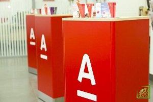 Клиенты компании Альфа-Форекс переносят счета к брокеру с банковскими корнями