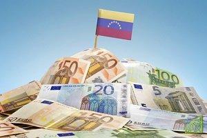Венесуэла прекратила торгово-экономическое сотрудничество с Панамой