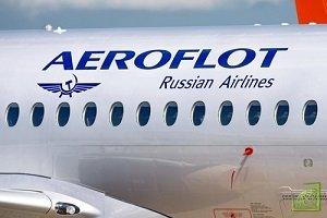 У Аэрофлота есть пилоты с открытыми визами в США