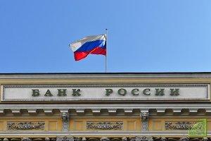 Банк России учитывает информацию с различных источников