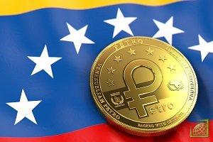 Местные жители Венесуэлы начали покидать страну