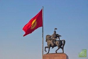 Правительство Киргизии ушло в отставку