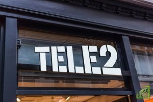 Tele2 установит обоснованные тарифы в национальном роуминге до 31.05.2018