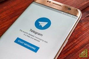 Иран хочет прекратить предоставлять хостинг для Telegram