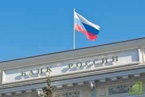 Банк России выявляет и пресекает работу нелегальных финансовых организаций