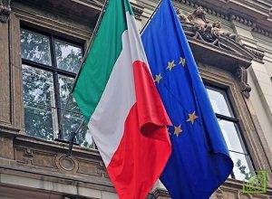В Италии хотят сформировать новое правительство
