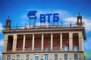 Банк ВТБ — российский универсальный коммерческий банк c государственным участием