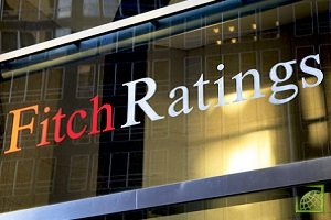 Fitch Ratings — американская корпорация, известная в основном как рейтинговое агентство