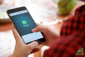 Роскомнадзор заблокировал сотни IP-адресов приложения WhatsApp