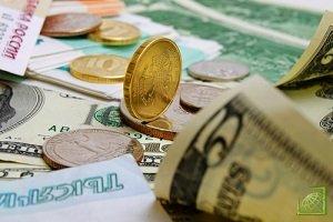 Куда вложить деньги — отнести в банк или купить гособлигацию?