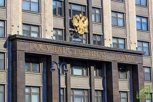 Государственная дума России может упростить идентификацию клиентов Forex-брокеров