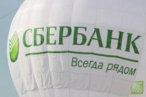 Сбербанк — крупнейший транснациональный и универсальный банк России, Центральной и Восточной Европы