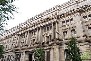 Банк Японии ведет свою историю с 1882 года