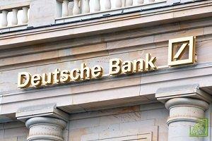 Deutsche Bank — крупнейший по числу сотрудников и сумме активов финансовый конгломерат Германии