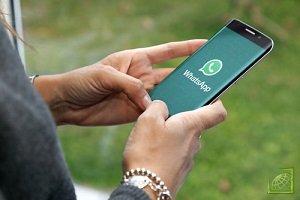 Возможность создавать каналы появится у пользователей мессенджера WhatsAp