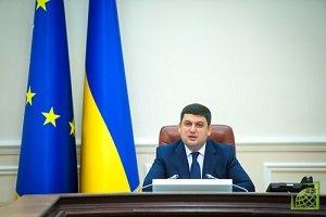 Премьер-министр Украины Владимир Гройсман предложил не закупать газ за границей, а наращивать собственную добычу.