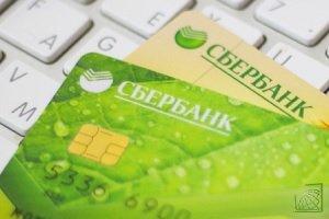 Сбербанк является главным игроком на российском рынке денежных переводов