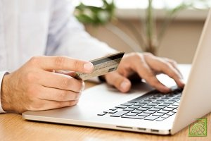 Интернет-банкинг — это технологии дистанционного банковского обслуживания
