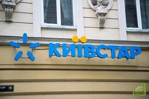 Президент крупнейшего мобильного оператора Украины компании