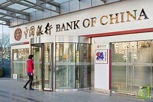 Bank of China, объявил, что значительно увеличит инвестиции в инновационные исследования и разработки.