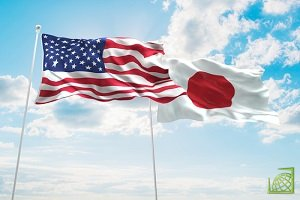  Японские официальные лица на этой неделе находятся в Вашингтоне, где проходит первый раунд министерских переговоров