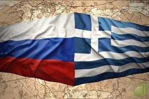 МИД Греции посчитал необоснованным ответ Москвы на высылку российских дипломатов и вновь обвинил Россию во вмешательстве во внутренние дела