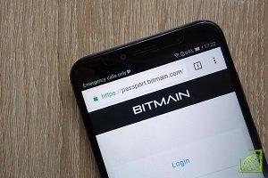 Благодаря привлеченным посредством выпуска акций финсредствам, капитализация Bitmain может достичь от $40 млрд до $50 млрд