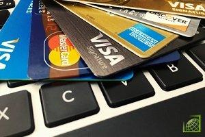 Генбанк, единственный банк в Крыму, осуществлявший выпуск карт систем Visa и MasterCard, полностью перешел на платежную систему