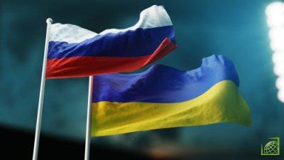 В первом полугодии 2018 г. Россия вложила в украинскую экономику $463 млн