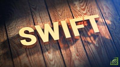 Глава МИД Германии Хайко Маас заявил, что ЕС необходимо создать независимый аналог SWIFT, чтобы защитить свои компании от санкций США против Ирана