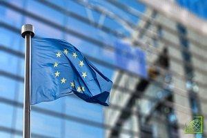 Европейский центральный банк (ЕЦБ) по итогам сентябрьского заседания оставил ключевые процентные ставки без изменений