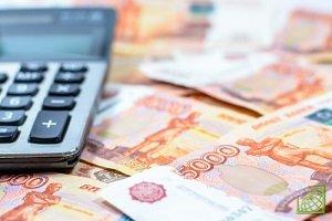 России и Китаю следует создать двусторонний арбитражный суд для защиты интересов инвесторов обеих стран