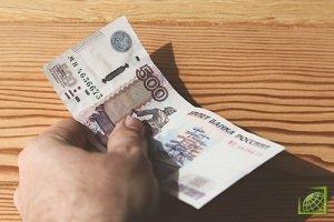 Банк России повысил ключевую ставку до 7,5%