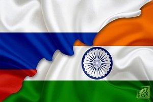 Россия и Индия в ближайшие годы смогут выйти на целевые показатели товарооборота в $30 млрд