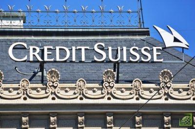 Регулятор также отметил, что банк вел «значительные деловые отношения с политически уязвимыми лицами»