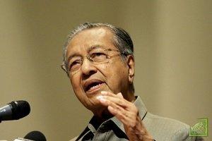 Премьер-министр Малайзии Махатхир Мохамад выступил против строительства в стране атомных электростанций по соображениям безопасности