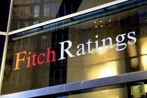 Международное рейтинговое агентство Fitch понизило прогноз роста мировой экономики на 2019 год до 3,1% с уровня июньской оценки в 3,2%