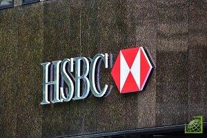 HSBC Holdings Pl, сообщил о намерении вложить £250 млн ($329 млн) из своего пенсионного фонда в инфраструктуру возобновляемых источников энергии