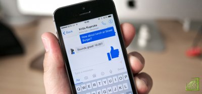 С помощью новой функции можно будет удалить уже отправленное текстовое или фотосообщение