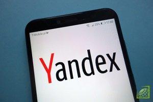 «Яндекс.Телефон» работает на процессоре Qualcomm Snapdragon 630