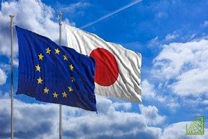 Япония также сообщила ЕС о завершении процесса ратификации Соглашения о стратегическом партнерстве