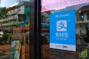 Dragonfly намного меньше других платежных терминалов, утверждает Alipay